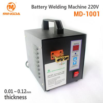 battery and micro spot welders battery cell spot welder MD-1001