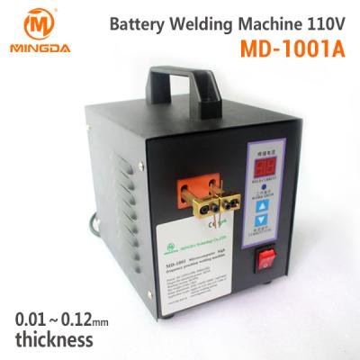 automatic portable spot welding machine for sale automatic spot welding machine MD-1001A